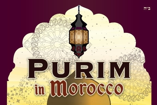 Purim in morocco.jpg
